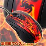 A4TECH(エイフォーテック) 【日本限定モデル】 高性能マウス XL-750RD-JP