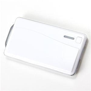 アウロラ 2000mAモバイルバッテリー AU-USBPSLite ホワイト - 拡大画像