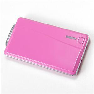アウロラ 2000mAモバイルバッテリー AU-USBPSLite ピンク - 拡大画像