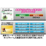 邪魔なビデオをデジタル化!必殺2!捕獲術 SD-USB2CUP5の画像4