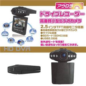 アウロラ ドライブレコーダー AU-DCR02 - 拡大画像