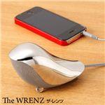 アルミステレオスピーカー The WRENZ (ザ・レンツ)