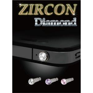 【コネクタジャックピアス】AREA(エアリア) i-Diamond(アイ-ダイヤモンド) パープル zircon-PP - 拡大画像