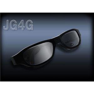 【防犯】U-lex(ユーレックス) 黒ブチメガネ ICビデオレコーダー JG4G - 拡大画像