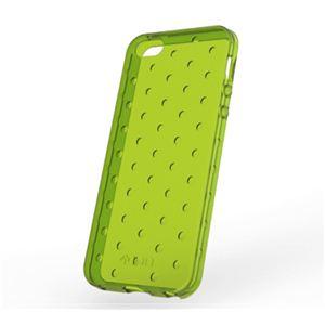 【iPhone5専用ケース】air bubble (エアーバブル)P5CAB-GR◆クリスタルグリーン - 拡大画像