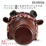 DEERDOG アニマル 一眼レフ ミラーレス デジタルカメラケース CHOCO(チョコ)♪