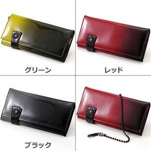 ディーライト 財布 グリーン