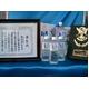 鹿児島天然アルカリイオン温泉水「天水翔」 20L入りバッグインボックス - 縮小画像2