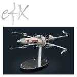 スターウォーズ(STARWARS)ルークX-Wingスターファイター「RED FIVE」 スタジオスケールレプリカ