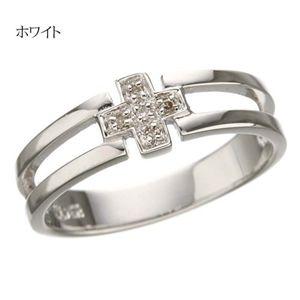 ダイヤリング 指輪 クロスリング ホワイト B0825  9号 - 拡大画像