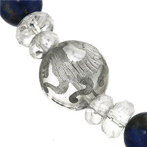 シルバー四神獣彫りグレータイガー&ラピスブレスの紹介画像2