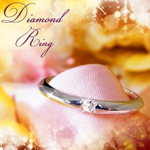 甲丸ダイヤリング 指輪 8号 h01