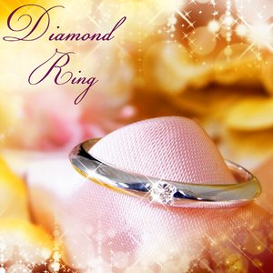 甲丸ダイヤリング 指輪 20号の商品画像