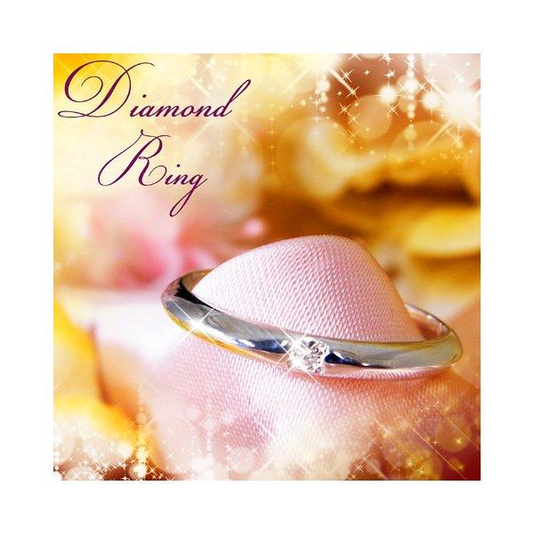 甲丸ダイヤモンドリング