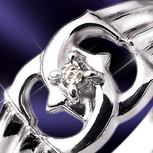 エックスダイヤリング 指輪 9号 h02