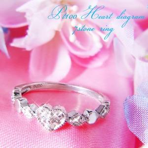 ハートダイヤリング 指輪 セブンストーンリング 7号 f04