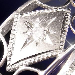 アンティークダイヤリング 指輪 15号 h02