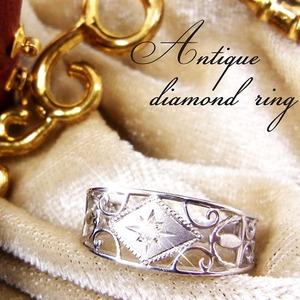 アンティークダイヤリング 指輪 15号 f05
