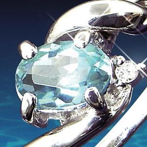 アクアマリン&ダイヤリング 指輪 19号