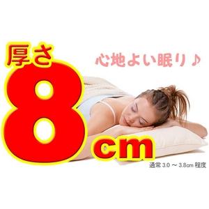 8cm高低反発マットレス 低反発枕セット ダブル