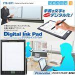 Princeton デジタルインクパッド PTB-DIP1