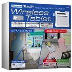 ワイヤレスタペンブレット PTB-W1