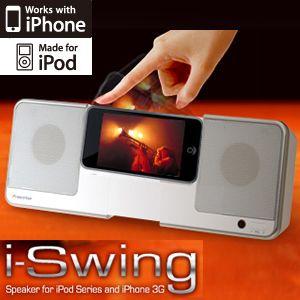 Princeton iPhone/iPod対応コンパクトスピーカー「i-Swing」 ホワイト - 拡大画像