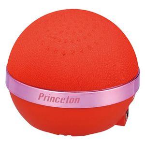 Princeton(プリンストン) バッテリー式ボールスピーカー PSP-B1 レッド - 拡大画像