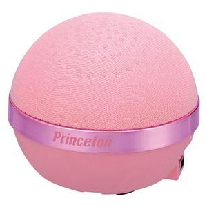 Princeton(プリンストン) バッテリー式ボールスピーカー PSP-B1 ピンク - 拡大画像