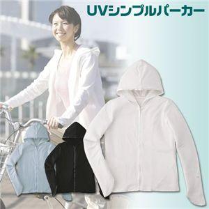 UVシンプルパーカー ブラック M