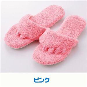 洗える携帯5本指マイスリッパ 【同色2足組みセット】 ピンク - 拡大画像