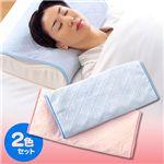 安眠吸湿枕カバー ぐっすりきゅー
