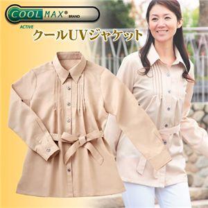 クールUVジャケット Mサイズ - 拡大画像