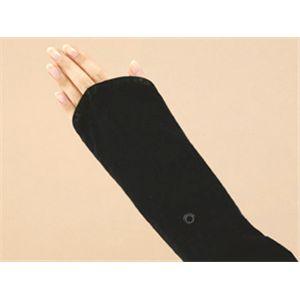 UVシンプルパーカー(レディース) ブラック 【Mサイズ】の写真2