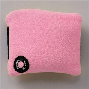 ぶるる 足用【2個セット 】 ピンク