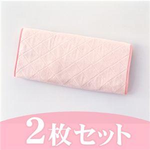 ぐっすり吸 ピンク2枚組
