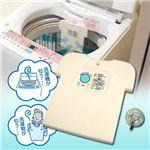湿気吸除隊 洗濯槽スッキリ吸|3個組