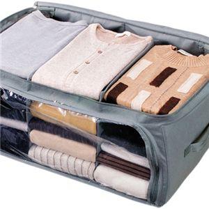 竹炭収納ケース 衣類ケース 3個 & スライド式シューズケース 1個 【押入れ収納】 - 拡大画像