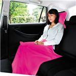 ポータブルおやすみセット(フリースブランケット 枕付き)ピンク