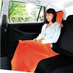 ポータブルおやすみセット(フリースブランケット 枕付き)オレンジ