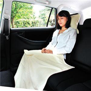 ポータブルおやすみセット(フリースブランケット 枕付き)オフホワイト - 拡大画像