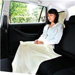 ポータブルおやすみセット(フリースブランケット 枕付き)オフホワイト 税込: 1,680円