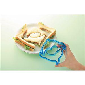 サンドイッチ用 Bytes 2個組み×2セット
