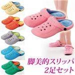 脚美的 ツボ押しスリッパ【ぐぐっぱ】ピンク&グリーン 2足セット 22〜24.5cm対応 洗濯可