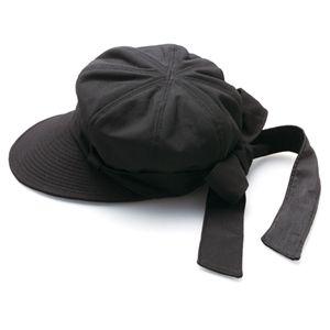 長つば小顔UV帽子 ブラック