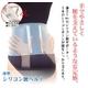 薄型シリコン腰ベルト L〜LLサイズ
