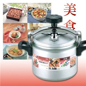 美食 圧力鍋3.5L