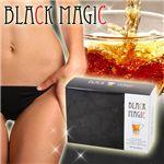 ブラックマジック BLACK MAGIC