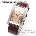 アルマーニ 腕時計 エンポリオ・アルマーニ クラシックレザーウォッチ AR0154/スクエア・スモールセコンド