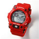 CASIO(カシオ) G-SHOCK 腕時計 メンズ タイドグラフ&ムーンデータ搭載ウォッチ G-7900A